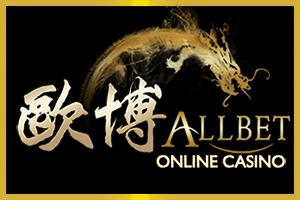 casino-allbet-logo